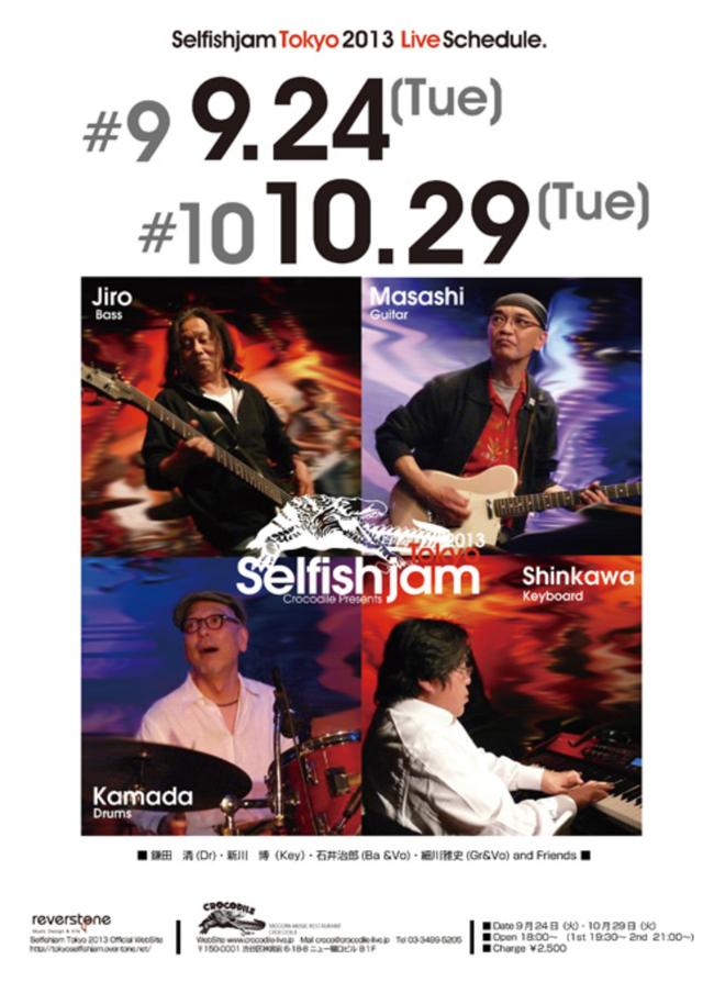 スクリーンショット 2013-10-22 2.51.40