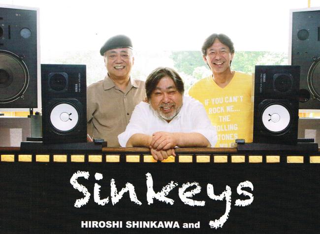 Sinkeys
