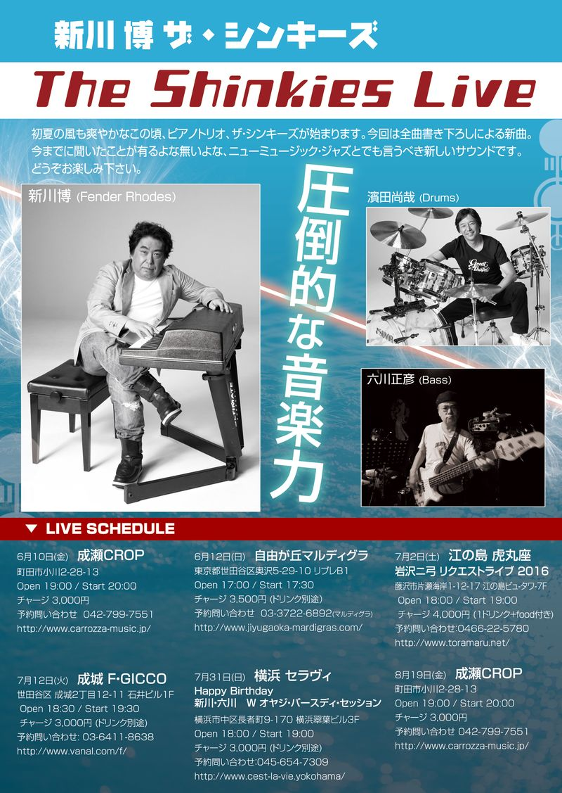 Live_表