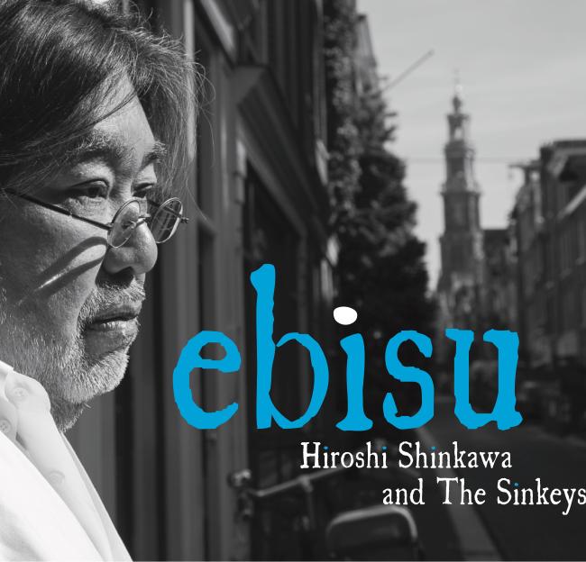 Ebisu表1-4のコピー