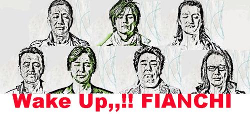 Wake_up_fianchi